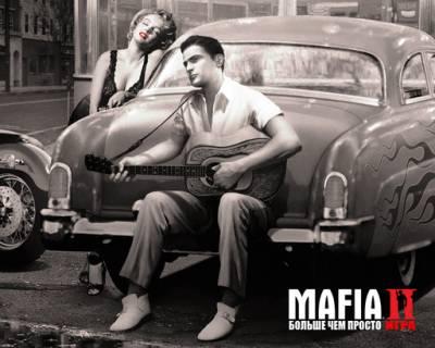 Как в мафии 2 сделать свое радио